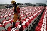 هبوط سعر النفط العالمي