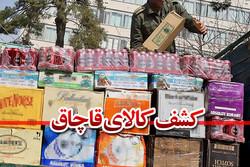 افزایش ۴۰ درصدی کشفیات کالای قاچاق در شهرستان مهرستان
