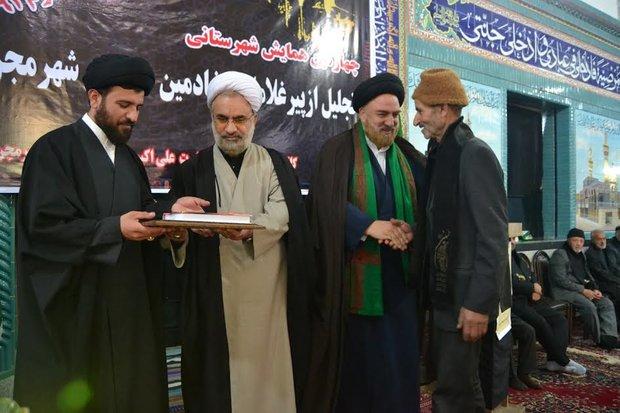 تجلیل از پیرغلامان حسینی شهرستان شاهرود