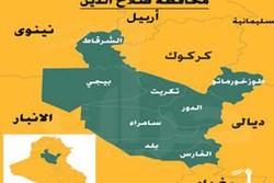 وزیر دفاع عراق وارد پایگاه هوایی بلد در استان صلاح الدین شد