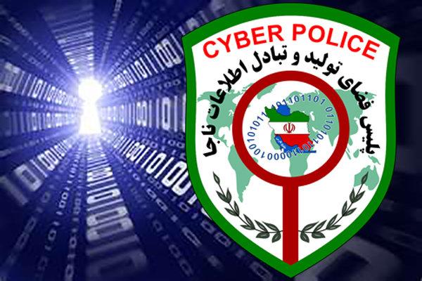 دو سال حبس در انتظار منتشرکنندگان اطلاعات افراد در شبکه مجازی