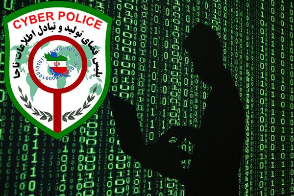هشدار پلیس فتا برای دانلود تقویم سال ۹۵