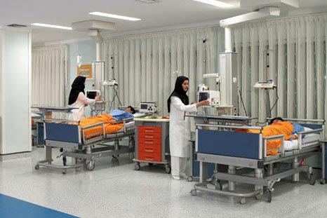 بررسی عملکرد بیمارستان میلاد توسط تیم ارزشیابی وزارت بهداشت
