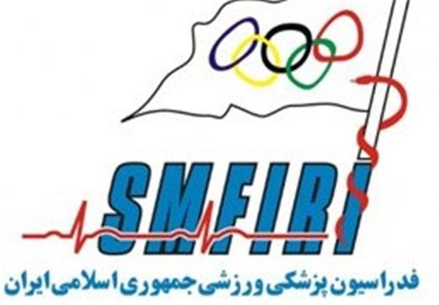 ۱۵۰۰ مسابقه ورزشی توسط هیئت پزشکی فارس پوشش داده شد