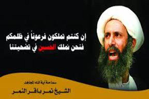 اعدام آية النمر بداية لانهيار بيت آل سعود العنكبوتي