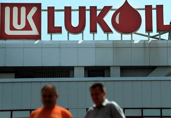 Lukoil says it expects to sign contracts with Iran in 3-4 months