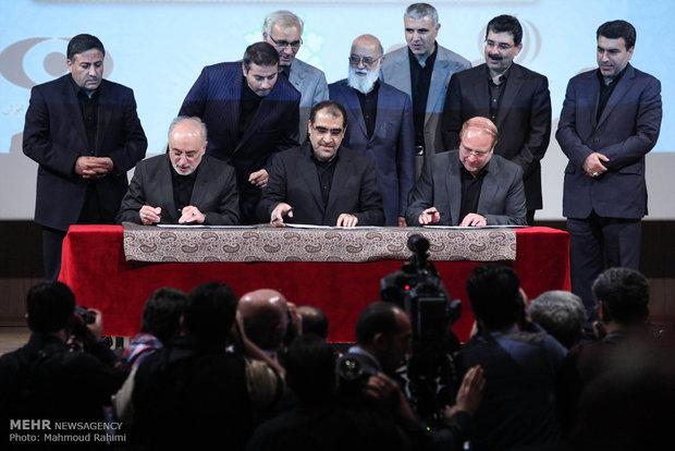 التوقيع على مذكرة تفاهم لانشاء اول مستشفى نووي في البلاد