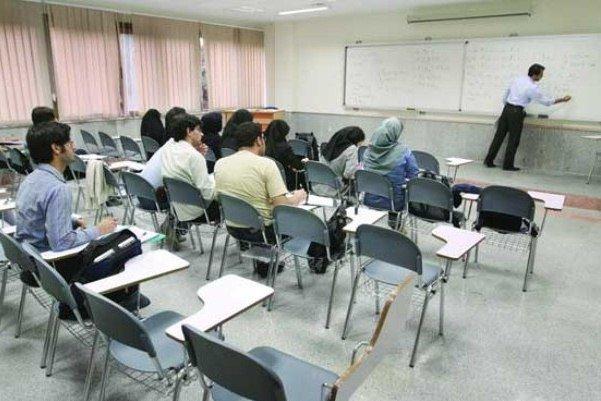 کلاس درس