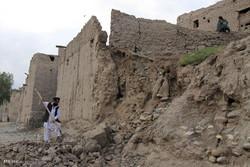 زلزله در افغانستان