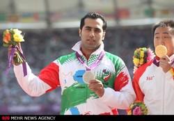 عرفان حسینی