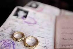 ۱۷.۵ درصد درخواست های طلاق درخراسان رضوی منجربه سازش شده است