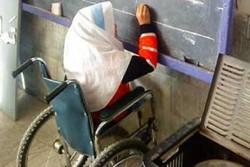 دانش آموز معلول