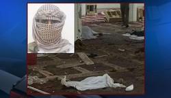 """""""داعش"""" تتبنى الاعتداء الارهابي على مسجد نجران"""