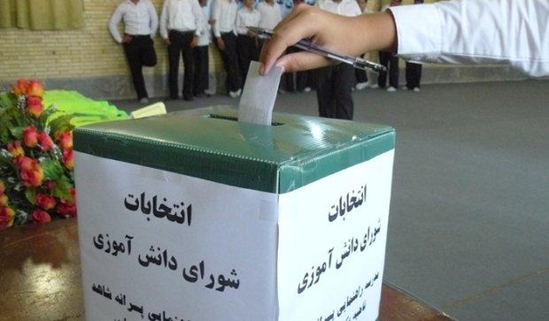 انتخابات شورای دانش اموزی
