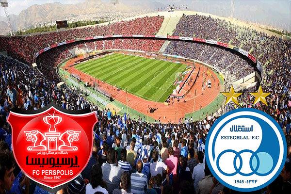 Image result for استقلال و پرسپولیس