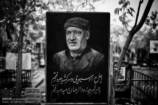 یاد خادمین حسینی