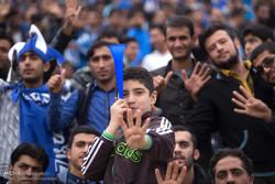 هواداران تیم های فوتبال استقلال و پرسپولیس