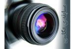 راه یافتگان جشنواره ملی «عکس امید» معرفی شدند