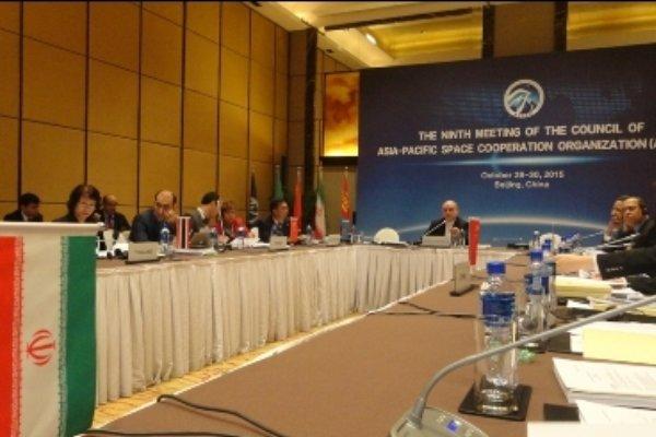 İran, Asya-Pasifik Uzay İşbirliği Örgütü'nün lideri oldu