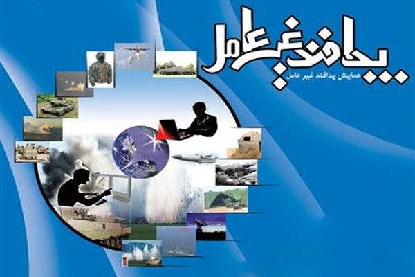 قرارگاه زیستی پدافند غیرعامل در استان بوشهر راهاندازی شد