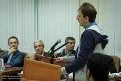 Zanjani's fifth hearing concludes