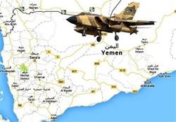 سلاح ایرانی حوثیها که ائتلاف سعودی را نگران کرده است