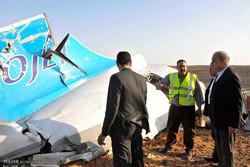 سقوط هواپیمای مسافربری روسیه در مصر