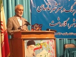 عاشورا الگویی برای انسانیت است/ برپایی همایش حسینی در مازندران
