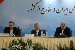 همایش روسای نمایندگی های جمهوری اسلامی ایران در خارج کشور