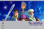 İran yapımı animasyon Macaristan'da gösterime girdi
