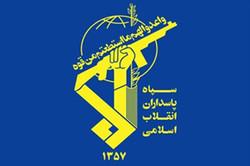 IRGC intelligence arrests 'infiltration network members'