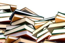 کتب کارشناسی رشته مدیریت با سرفصلهای جدید تدوین میشوند