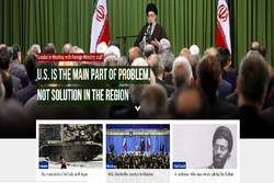 http://english.khamenei.ir/