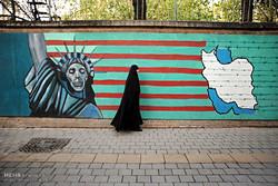 نقاشی های دیوار لانه جاسوسی