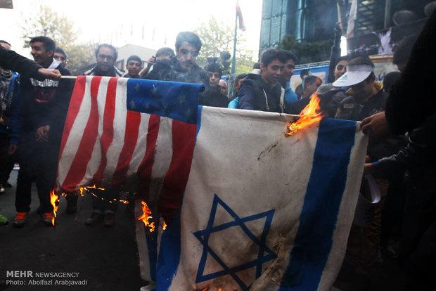 راهپیمایی 13 ابان در تهران