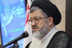 سیدرضا اکرمی