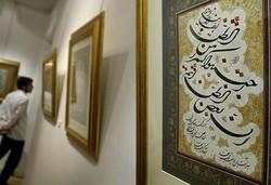 İranlı öğretim üyesi tezhip sanatını Batı'ya taşımak istiyor