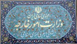 ڈنمارک کے عارضی ناظم الامور ایرانی وزارت خارجہ میں طلب