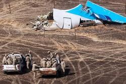سقوط هواپیمای روسیه