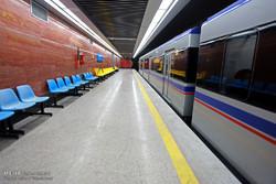 افتتاح ایستگاه مترو نعمت آباد از خط 3 مترو تهران
