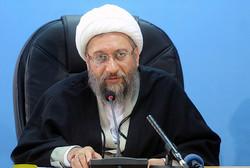 آملی لاریجانی