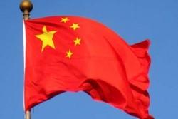 هیأتی از کره شمالی در نشست جاده ابریشم در چین شرکت میکند