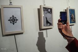 همایش بزرگ روز جهانی گرافیک در کازرون برگزار شد