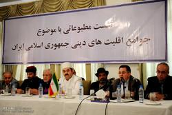 نشست بررسی حقوق اقلیت های دینی در جمهوری اسلامی ایران