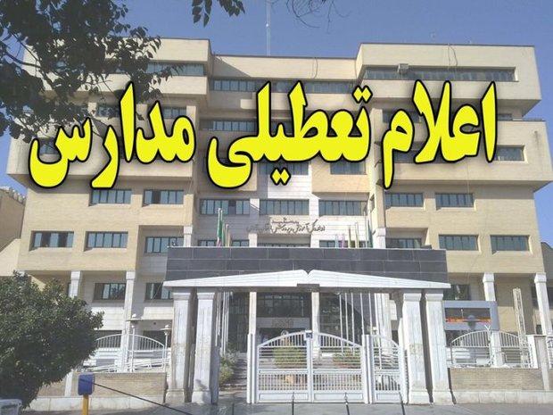 Image result for مدارس مهران از فردا به مدت ۲ هفته تعطیل میشوند