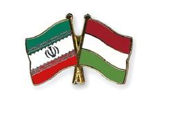 Iran, Hungary to establish joint grant program