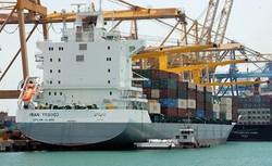 İranın dış ticareti 20 milyar dolara yaklaştı