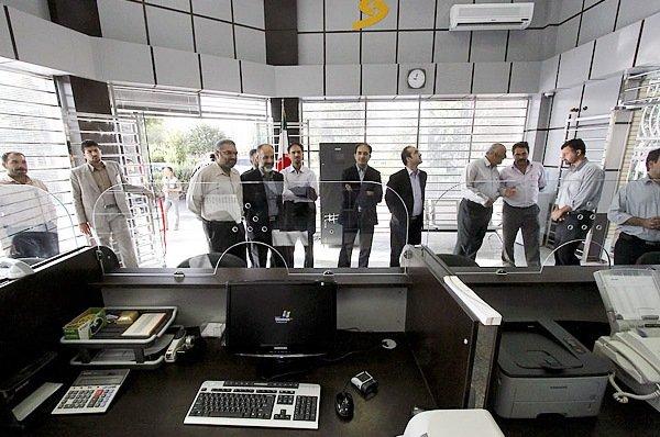 تعریف جدید بانک مرکزی از بنگاههای بزرگ