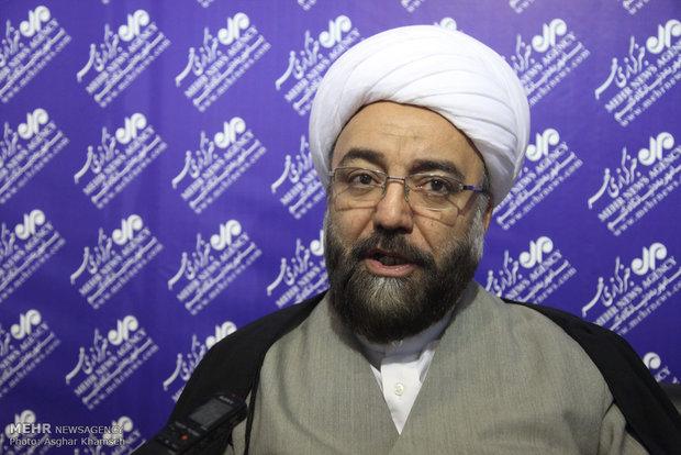محی الدین بهرام محمدیان
