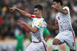 Iran vs Turkmenistan highlights